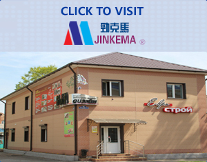 Changzhou Jinkema Machinery 